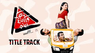 Teen Yaari Katha (bengali) (2012) Music Video featuring Anupam Roy!