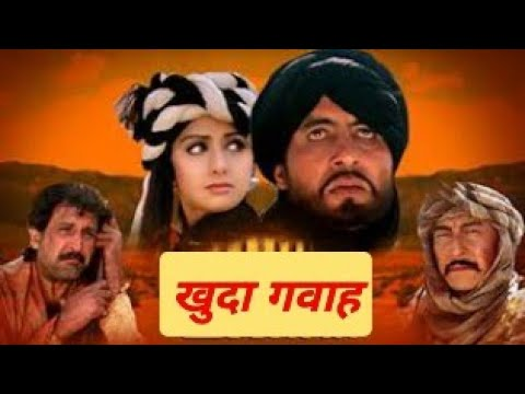 Download Khuda Gawah Full Hindi Movie Review and Facts Amitabh Bachchan, Shree Devi