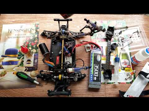 Remo Hobby Smax.