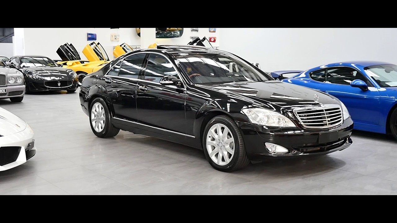 2008 mercedes benz s500 221 07 upgrade youtube for Mercedes benz s500 2008