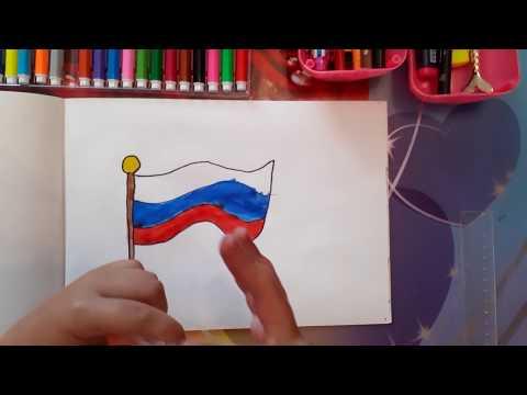 🇷🇺Как нарисовать флаг РОССИИ/детям