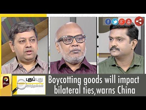 Puthu Puthu Arthangal: Boycotting goods will impact bilateral ties,warns China | 28/10/2016