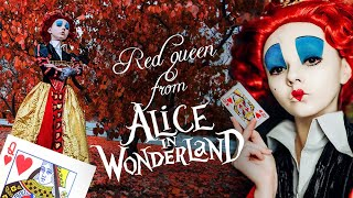 Aлиса в стране чудес или как стать королевой за 5 минут!Alice in Wonderland or how to become a queen