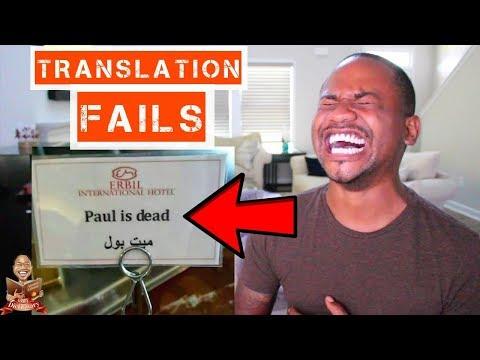 Dumbest Fails #62 | Hilarious Translation FAILS | TOP 80