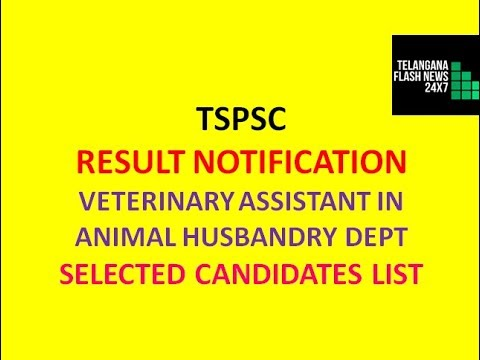 tspsc result notification | veterinary assistant in animal husbandry ...