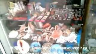 видео Книги о Крыме: Черное море. Уникальные рыбы
