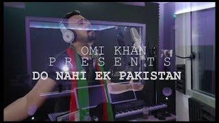 Do Nahi Ek Pakistan l Pti New  Song 2018 l Omi Khan