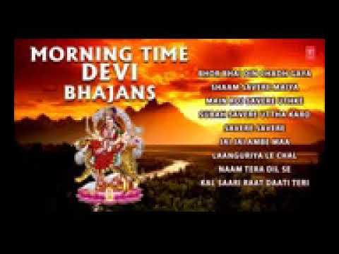 Download Morning Time Devi Bhajans Vol.1By Narendra Chanchal, Anuradha Paudwal I Audio Songs Juke Box
