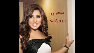 نجوى كرم سحرني  Najwa Karam Saharni