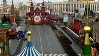 9 мая 2005г. Москва. Красная площадь. Военный парад.