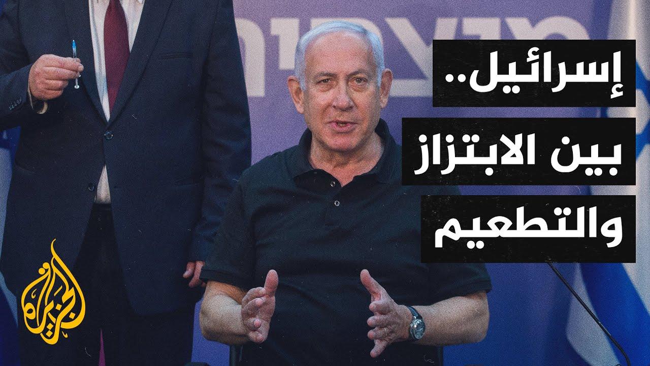 -ابتزاز سياسي-.. المالكي يستنكر تصريحات نتنياهو حول لقاح كورونا  - نشر قبل 3 ساعة