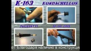 установка поводка на    Priora,  Granta,  Kalina, ВАЗ 2110, ВАЗ 2111, ВАЗ 2112 и их модификации