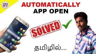 How to stop app automatically open  in tamil