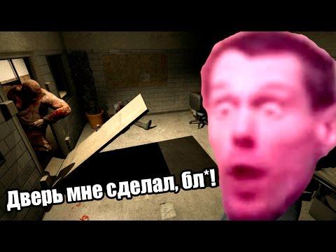 видео прикол запили дверь