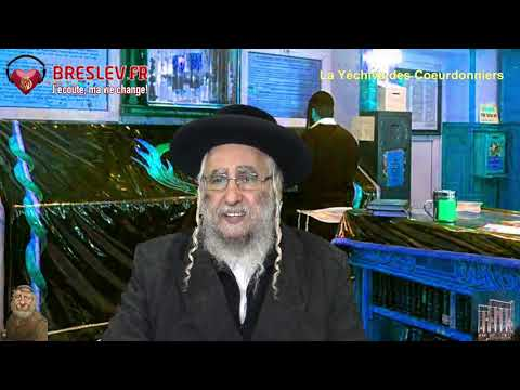 """Les Contes de Rabbi Nahman: """"L'infirme"""" cours n°38 (25/11/20)"""