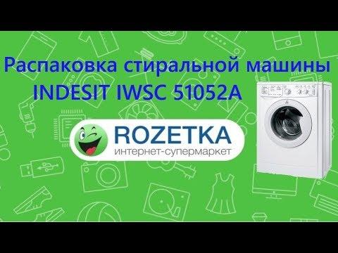 Стиральная машина узкая INDESIT IWSC 51052A UA