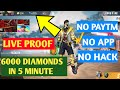 Free fire free coins plus diamonds no paytm no tool| how to get free diamond in free fire| AS GAMER|