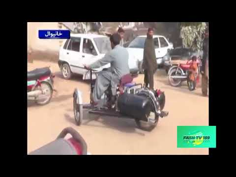 Pakistani Engineer Who Invent Motor Bike II Which Runs from The Air instead of Fuel