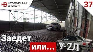 ВЕС 2 ТОННЫ МОТОР 1.3 ЗАЕДЕТ БУДЕТ САБ!