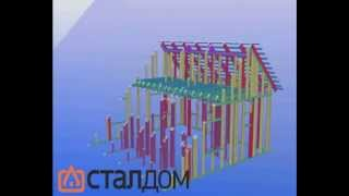 ЛСТК. Каркасное строительство по технологии Staldom(