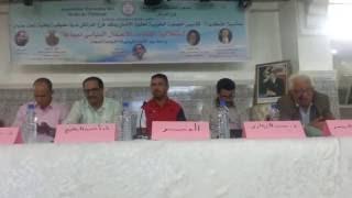 مداخلة الاستاذ عبد الرحمان بن عمرو في ندوة: استقلالية القضاء.. الاعتقال السياسي نموذجا