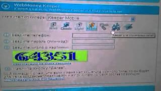 Как пополнить счет мобильного с компьютера(, 2013-09-17T18:10:07.000Z)