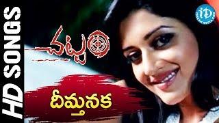 Chattam Movie Songs - Dhimtan Song - Jagapati Bu - Vimala Raman