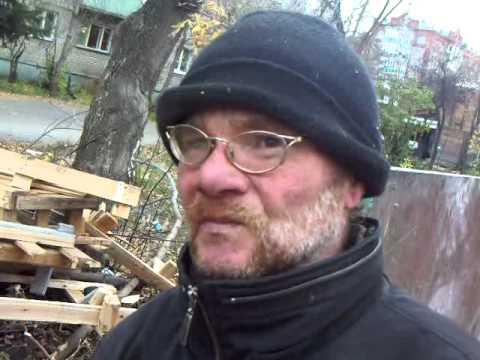 видео: БОМЖ как герой нашего времени.avi