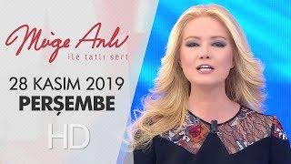 Müge Anlı ile Tatlı Sert 28 Kasım 2019 | Perşembe