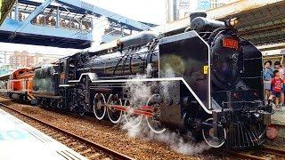 台鐵132週年慶 DT668蒸汽機車頭 彰化站調車+升火展示 2019.06.01