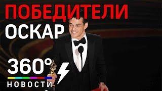 Премия «Оскар»: лучший фильм