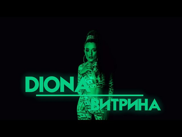 DIONA - VITRINA(OFFICIAL VIDEO) prod by Tray B