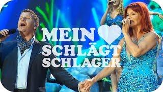 "Andrea Berg ""ATLANTIS - LIVE DAS HEIMSPIEL"" (Trailer)"
