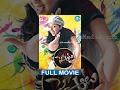 Sye Aata Telugu Full Movie | Charmi, Ajay, Nassar, MS Narayana | KRK Pawan | Devisri Prasad