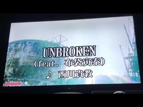 【歌ってみた】UNBROKEN (feat. 布袋寅泰)