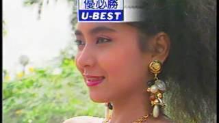 Kesempatan (Original Singer : Oddie Agam & Dewi Yuli) (優必勝 U-Best Production - DVD版)