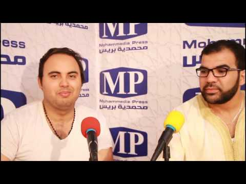 Promo Emission  :  welove Mohammedia Emission 100% CHABAB  avec HAMZA sur Mohammedia Press