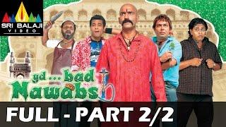 Hyderabad Nawabs Full Movie Part 2/2 | Hyderabadi Movies | Aziz Nasar, Mast Ali | Sri Balaji Video