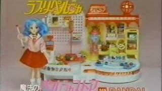 PELSIA CM ヴァネッサカービー 検索動画 13