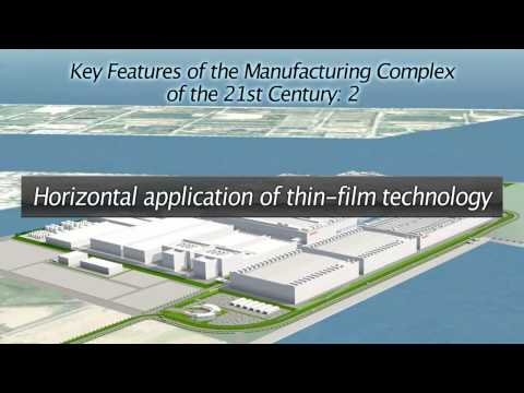 Sakai: Sharps Manufacturing Complex for the 21st Century