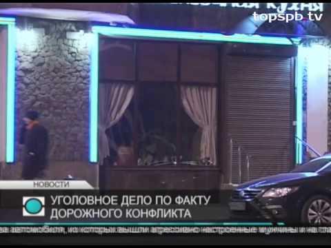 Уроженцы Северного Кавказа подозреваются в нападении на мишину главы РосБалта