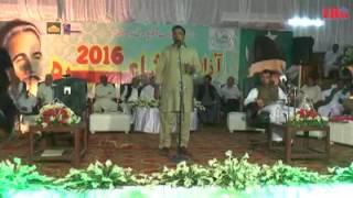 Video Punjabi funny nazm churi download MP3, 3GP, MP4, WEBM, AVI, FLV Agustus 2018