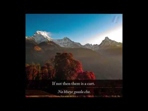 Resham Firiri | Nepali Folk Song | Eng Sub