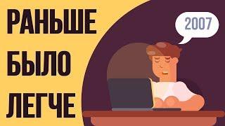 Продвижение в youtube обучение от Матвея Северянина. Видеокурс по раскрутке ютуб.