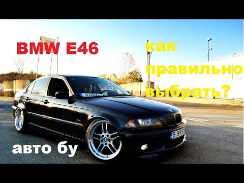 Объявления о продаже автомобильных запчастей бмв 3 серии. Новые. Двигатель контрактный bmw e36, е46, e39, e38 м52в28 (286s1 vanos).