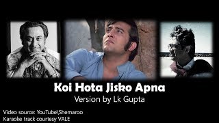 free mp3 songs download - Kishore raah pe rehte hain karaoke