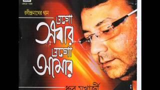 Valobeshe Shokhi Nivrite Jotone Amar Namti Likho..by Sri Dhruba Mukharjee