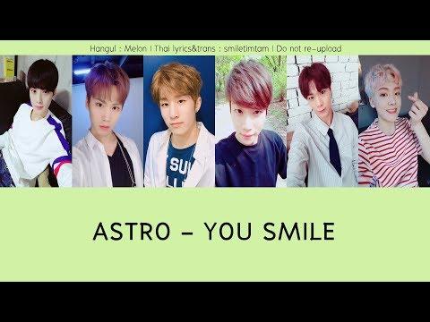 [THAISUB] ASTRO (아스트로) - You Smile (니가 웃잖아)