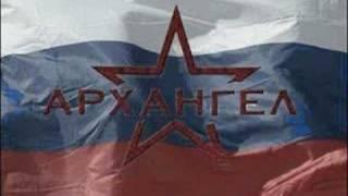 Хлодвиг ft. Fly ft.  Архангел - а сможеш ли ты BlackLAbel