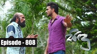 Sidu | Episode 808 11th September 2019 Thumbnail